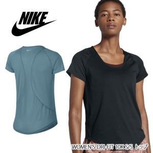 [NIKE] Tシャツ ヨガウェア [NIKE] ウィメンズ DRI-FIT 10K S/S トップ 18HO トップス ヨガウエア ジム トレーニング 《AJ4141》|81207|「TR」 セール|puravida