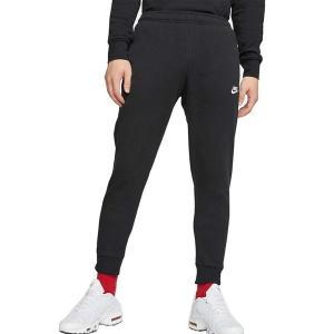 10%OFF NIKE MEN'Sクラブフレンチテリー ジョガーパンツ メンズ スウェットパンツ ナイキ スポーツ メンズ フィットネス ヨガウェア|puravida