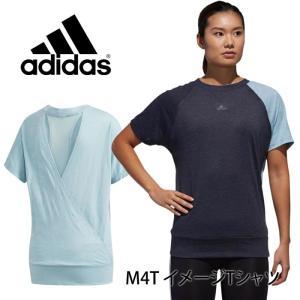 [adidas] M4T イメージTシャツ(女性用 トップス) 19SS アディダス ヨガウェア ヨガウエア Tシャツ カットソー 半袖 トレーニング《FTF40-DV2218》|puravida