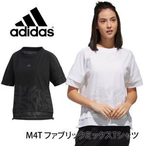 SALE30%OFF [adidas] M4T ファブリックミックスTシャツ(女性用 トップス) 19SS アディダス ヨガウェア Tシャツ カットソー《FTF48-DV2204》|90205|「SK」|puravida