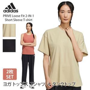 [adidas] PURE レイアードTシャツ(女性用 トップス) 19SS アディダス ヨガウェア ヨガウエア Tシャツ カットソー 半袖 タンク《FRN49-DU0617》|90205|「SK」|puravida