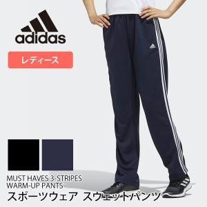 【SALE40%OFF】 スポーツウェア スウェット アディダス adidas マストハブ 3ストライプス ウォームアップ パンツ 20SS ロング トレーニング|puravida