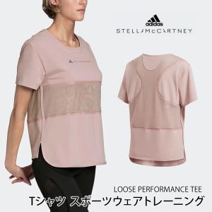 【SALE30%OFF】スポーツウェア トップス アディダス adidas by Stella McCartney ルーズTee 20SS Tシャツ トレーニング ランニング|puravida