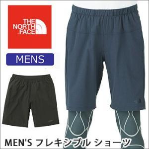 THE NORTH FACE MEN'S フレキシブルショーツ ランニング パンツ メンズ ランニングウェア トレーニング ショートパンツ ハーフパンツ メンズ ノースフェイス|puravida
