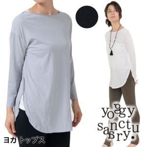 [ヨギーサンクチュアリ] レイヤードスリークオーターTシャツ