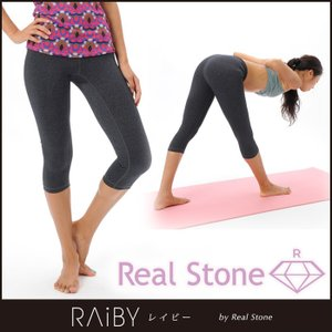 【完売】REAL STONE RAiBY 杢デザイン スリムパンツ ヨガレギンス レディース ヨガパンツ レギンスパンツ ヨガウェア フィットネス おしゃれ スポーツ|puravida