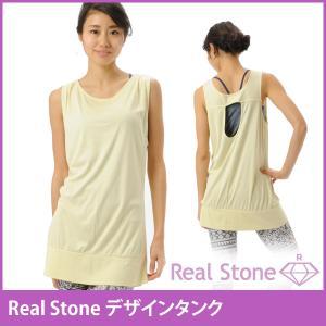 [REAL STONE] デザインタンク(女性用 トップス)