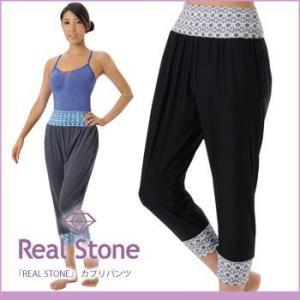 30%OFF 『REAL STONE』 カプリパンツ(RSL430) -6月 puravida