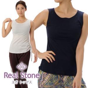 【完売】[REAL STONE] タンクトップ(女性用 トップス) 18AW リアルストーン yoga tank top《RS-C351TT》|81002|「SK」|puravida