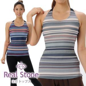 【完売】 [REAL STONE] タンクトップ(女性用 トップス カップ付き) 18AW リアルストーン yoga tank top《RS-L444T》|81018|「SK」|puravida