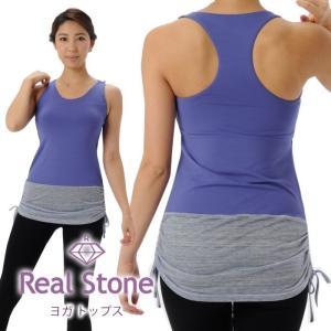 【完売】[REAL STONE] タンクトップ(女性用 トップス カップ付き) 18AW リアルストーン yoga tank top《RS-L446T》|81018|「SK」|puravida