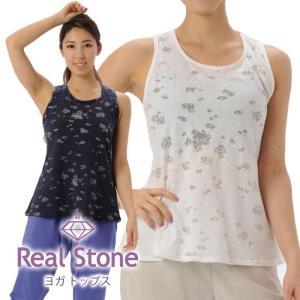 20%OFF [REAL STONE] タンクトップ(女性用 トップス) 18FW リアルストーン yoga tank top《RS-C359TT》|81030|「SK」|puravida