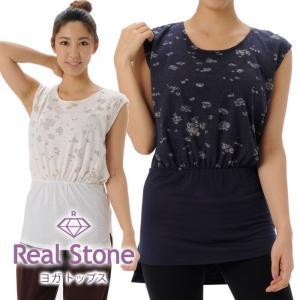 [REAL STONE] デザインTシャツ