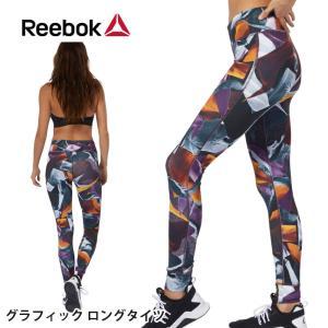 SALE20%OFF [Reebok] ダンス グラフィックタイツ(女性用 レギンス) 19SS ロングレギンス ロングタイツ ロングパンツ ヨガウェア フィットネス ランニング|puravida