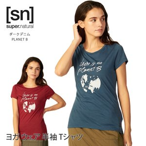 [sn] super.natural W プリント Tee