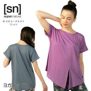 [sn] super.natural W ヨガ ルーズ & タイ Tシャツ
