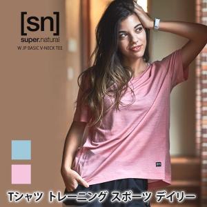 [sn] super.natural W Vネック Tee(Japan BASIC)
