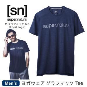 [sn] super.natural M グラフィック Tee(Chest Logo)
