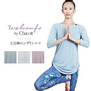 [CHACOTT] 七分袖ロングTシャツ