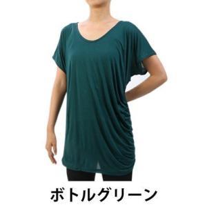 【送料無料メ】ヨガ Tシャツ [CHACOTT] ドレープTシャツ(女性用 トップス) 18FW ヨガウェア 《253211-0305-83》|81023|「SK」|puravida|02