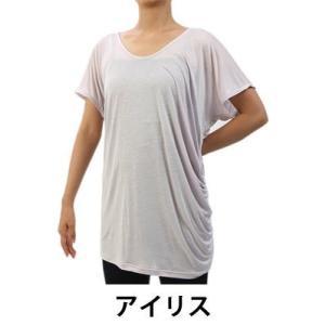 【送料無料メ】ヨガ Tシャツ [CHACOTT] ドレープTシャツ(女性用 トップス) 18FW ヨガウェア 《253211-0305-83》|81023|「SK」|puravida|03