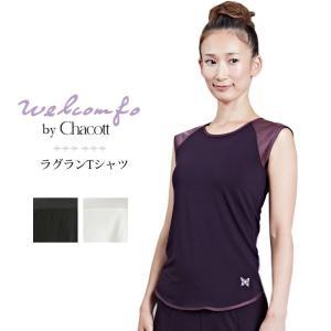 [CHACOTT] ラグランTシャツ(女性用 トップス)