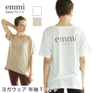 ヨガウェア ヨガ トップス エミ emmi emmiTシャツ 20SS 吸水 速乾 おしゃれ 体型カバー ゆったり 半袖|puravida