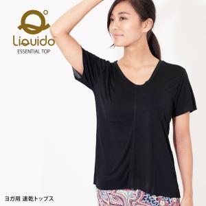 ヨガウェア ヨガ トップス リクイド LIQUIDO エッセンシャル トップ 19FW Tシャツ カットソー 体型カバー 半袖 ゆったり Vネック|puravida
