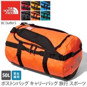 [THE NORTH FACE] BC ダッフル S (50L)
