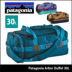 (パタゴニア) patagonia アーバー・ダッフル 30L 国内正規品 デイバッグ ダッフルバッグ ショルダーバッグ 撥水