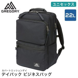 アウトドア バッグ グレゴリー GREGORY カバート ミッション デイ 20SS 通勤 通学 旅行 リュック デイパック ビジネスバッグ|puravida