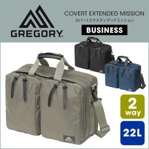 【送料無料】(GREGORY) グレゴリー カバート エクステンデッド ミッション ビジネスバッグ アウトドア タウン ビジネスバッグ バックパック リュック puravida