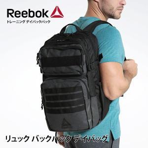 アウトドア リュックサック リーボック REEBOK トレーニング デイバックパック 20SS デイパック リュック バッグ|puravida