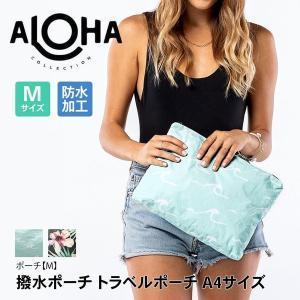 アウトドア バッグ アロハコレクション ALOHA COLLECTION ポーチ(WLFP x ALOHA)【M】 20SS プール コラボ 撥水|puravida