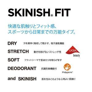 SALE20%OFF DANSKIN SKINISHショーツ スポーツインナー ヨガインナー ローライズショーツ ヨガウェア ヨガ ホットヨガ インナー 速乾 吸水 抗菌|puravida|07
