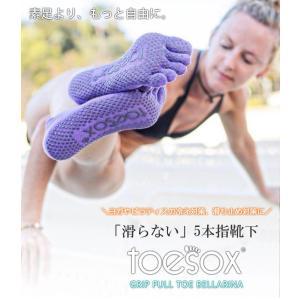 ヨガウェア ソックス トゥソックス TOESOX ベラリナ(Full-Toe) 19FW ヨガ メンズ 滑り止め つま先あり 5本指 靴下|puravida|05