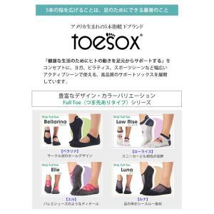 ヨガウェア ソックス トゥソックス TOESOX ベラリナ(Full-Toe) 19FW ヨガ メンズ 滑り止め つま先あり 5本指 靴下|puravida|06
