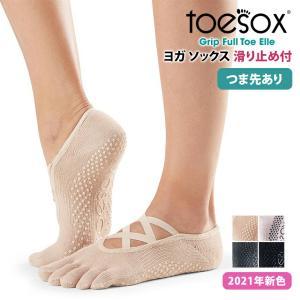 『TOESOX』 エル(Full-Toe) 18FW|puravida