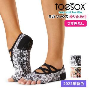 『TOESOX』 エル(Half-Toe) 18FW|puravida