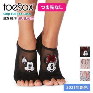 ヨガウェア ソックス トゥソックス TOESOX ルナ (Half-Toe) Disney 21SS ヨガ 滑り止め つま先なし 5本指 靴下|puravida