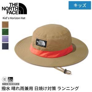 ノースフェイス THE NORTH FACE キッズ ホライゾン ハット キッズ帽子 uv 男の子 女の子 キャップ メッシュ ハット アウトドア UVカット 撥水 紫外線対策|puravida