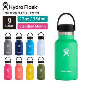 ハイドロフラスク Hydro Flask HYDRATION スタンダードマウス 354ml 水筒 おしゃれ 直飲み 保冷 スポーツ ステンレスボトル ウォーターボトル 真空断熱 ヨガ|puravida