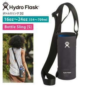 アウトドア ボトルカバー ハイドロフラスク Hydro Flask ボトルスリング【S】(12oz-24oz)20SS ホルダー ケース 収納 puravida