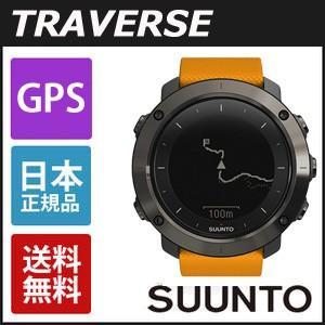 30%OFF   SUUNTO TRAVERSE 腕時計 レディース メンズ 時計 防水 GPSウォッチ アウトドアウォッチ デジタル ランニング 10気圧防水 コンパス ウェザー|puravida