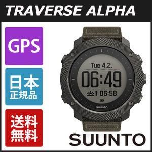 [SUUNTO]  TRAVERSE ALPHA