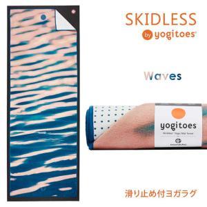 ヨガラグ rmf/Yogitoes  EARTH スキッドレス アース マットサイズ rmf/日本正規品 ヨガ マットタオル  スキッドレス|puravida