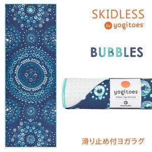 [Yogitoes] バブル スキッドレス(マットサイズ)