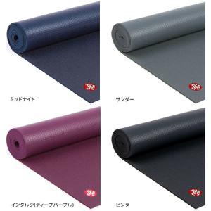 Manduka 1年保証 プロライト ヨガマット 厚さ 5mm 1年保証 マンドゥカ 最高級 ヨガマット 日本正規品 20SS|puravida|02