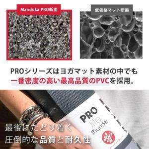 Manduka 1年保証 プロライト ヨガマット 厚さ 5mm 1年保証 マンドゥカ 最高級 ヨガマット 日本正規品 20SS|puravida|11