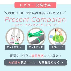 Manduka 1年保証 プロライト ヨガマット 厚さ 5mm 1年保証 マンドゥカ 最高級 ヨガマット 日本正規品 20SS|puravida|19